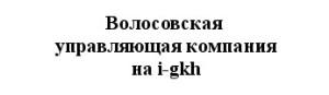 logo-vuk